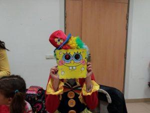 mascaras 2017