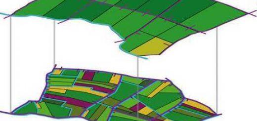 unidades-protectoras-del-paisaje_1321964021
